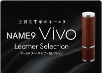 ネーム9 Vivo Leather Selection