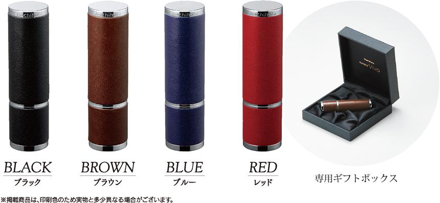 「ネーム9  Vivo Leather Selection」ラインナップ